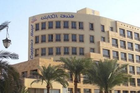 Dovolen� Captain�s Hotel Aqaba