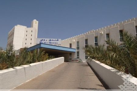 The Ruwi Hotel
