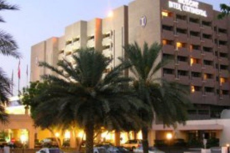 Intercontinental Muscat Hotel