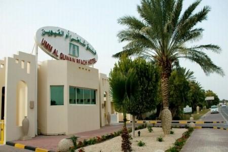 Umm Al Quwain Beach Hotel, Spojené arabské emiráty, Umm Al Quwain