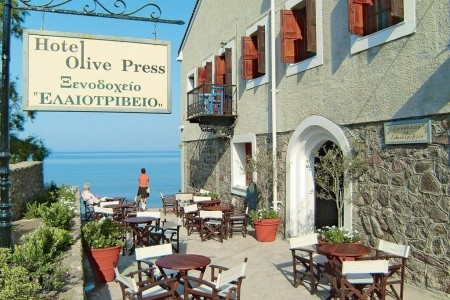Hotel Olive Press