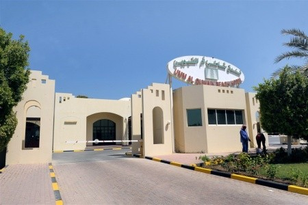 Umm Al Quwain Beach, Spojené arabské emiráty, Umm Al Quwain