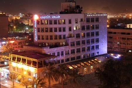 Captain´s Hotel - Last Minute a dovolená