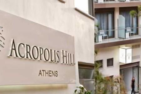 Acropolis Hill - v lednu