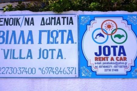 Jota Villa Apartments - vily