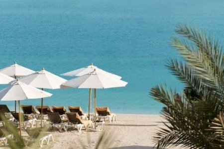 Beach Hotel Ras Al Khaimah - all inclusive last minute