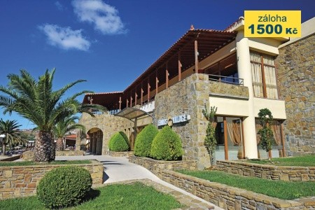 Limnos Village Hotel