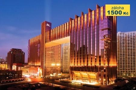 Fairmont Beijing Snídaně First Minute