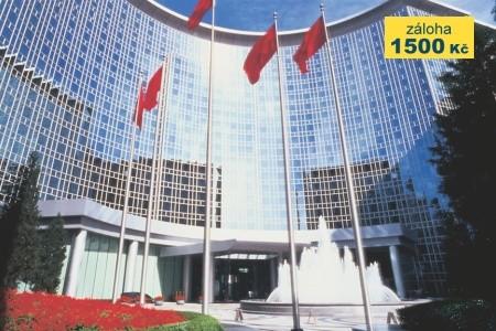 Grand Hyatt Beijing Snídaně First Minute