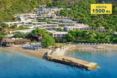 Ramada Resort - ultra all inclusive