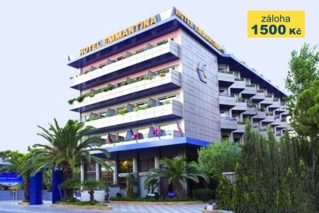 Emmantina Hotel - hotel