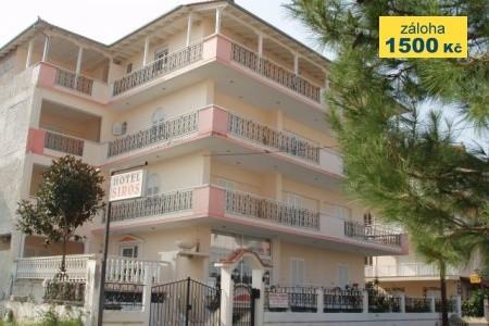 Aparthotel Siros - apartmány