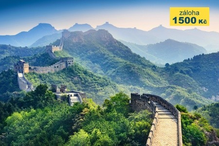 To nejlepší z Pekingu + VELKÁ ČÍNSKÁ ZEĎ Snídaně First Minute