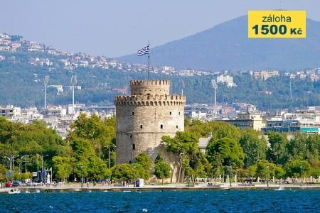 To nejlepší ze Soluně + VERGINA + MNIŠSKÁ REPUBLIKA ATHOS (l - Last Minute a dovolená