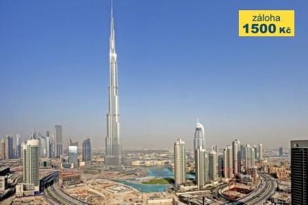 Citymax Hotel Al Barsha At The Mall, Le Meridien Abu Dhabi