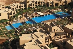 Holiday Inn Jordan Dead Sea Resort