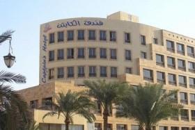 Captain´s Hotel Aqaba