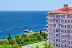 Mind Hotel Slovenija – Lifeclass Hotels & Spa
