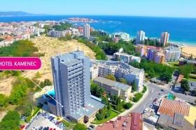 Šlágr Dovolená - Hotel Kamenec - Dotované Pobyty 50+