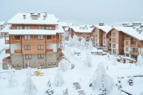 St.ivan Rilski Ski & Spa Resort