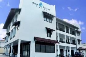 Blue Spring Hotel