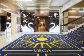 Izmailovo Vega