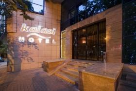 Hotel Kalasi