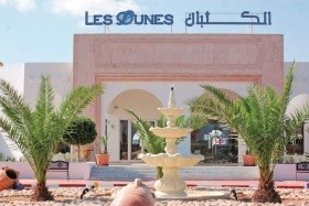 Les Dunes Djerba