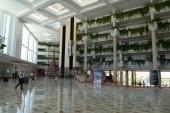 Lobby hotelu