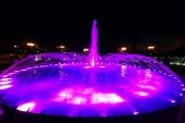Blízka fontánka vedľa ubytovania