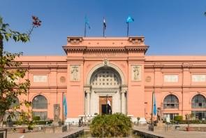 Egyptské muzeum v Káhiře