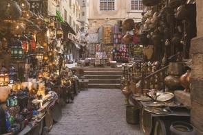 Bazar Chán al-Chalílí