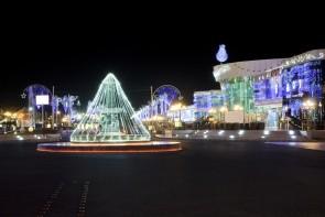 Nákupní a zábavní centrum SOHO Square
