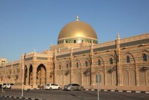 Muzeum Islámské civilizace