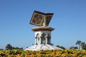 Kruhový objezd s Koránem (Náměstí kultury)