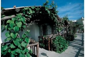 Rezidence Villa Marinu