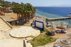 Grand Rotana Resort&Spa