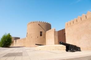 Pevnost Sohar
