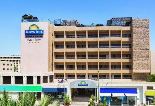 Days Inn Aqaba
