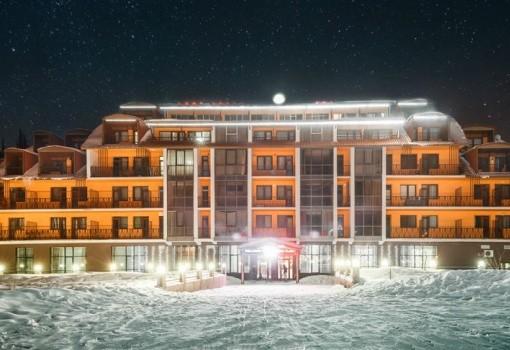 Snow Plaza (Bakuriani)