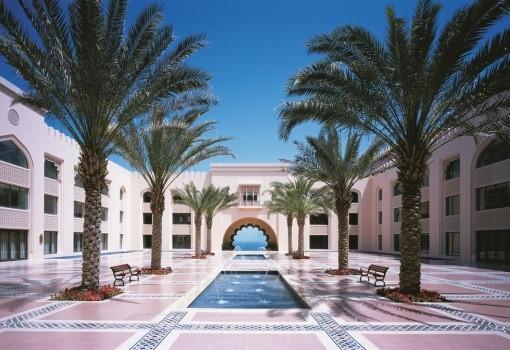 Shangri-La´s Barr - Al Husn