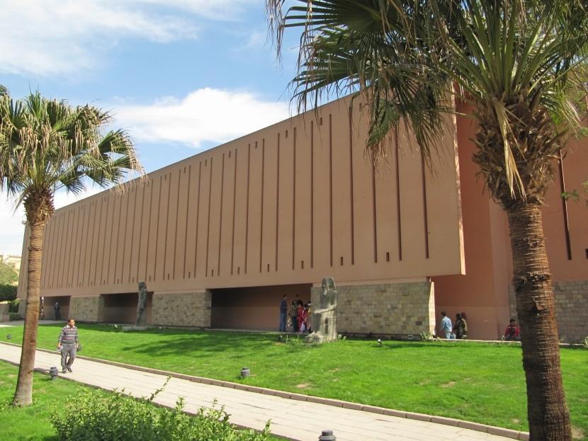 Luxorské muzeum