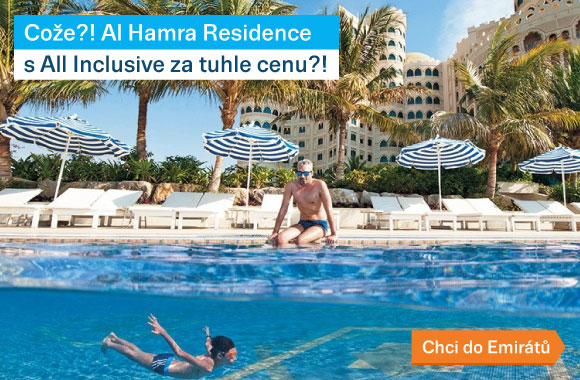 Hotel Al Hamra 20180803