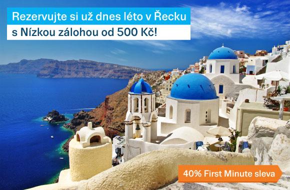 Chytruše léto Řecko 2019 20181105-1
