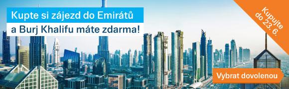 emiraty-burj-zdarma 20190612