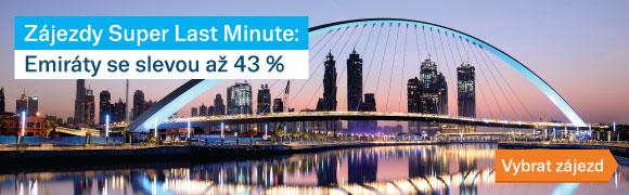 super last minute emiraty 20190621
