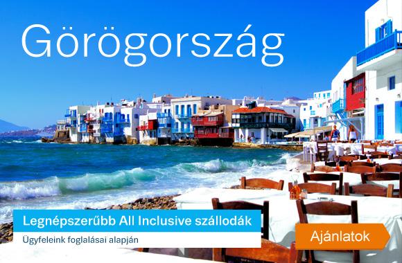 Greece_AI